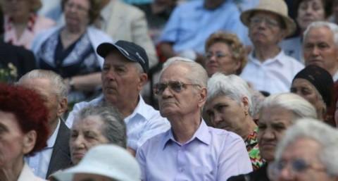 protecția persoanelor vârstnice